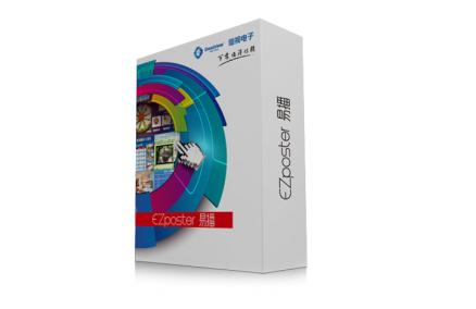EzPoster Software