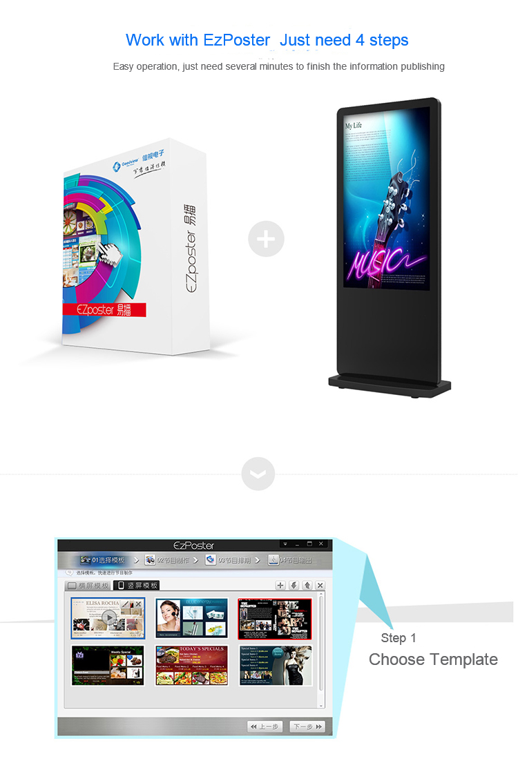 Commercial-display-Good-Quality