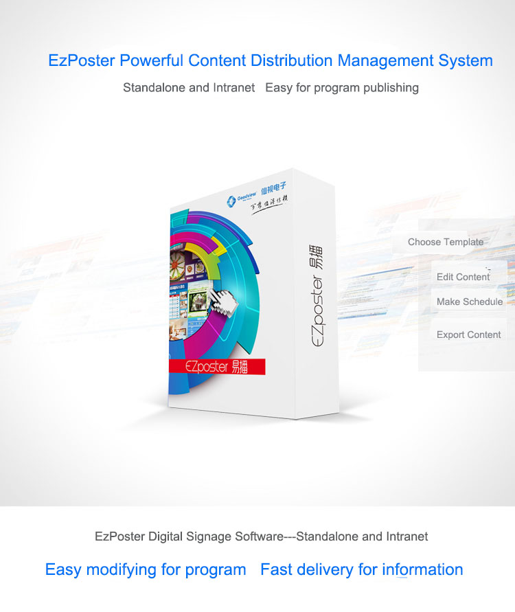 EzPoster-Software-Supplier